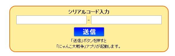 2016-07-05_140100