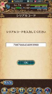 20160822160500
