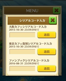 20160829140601