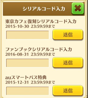 20160829154421