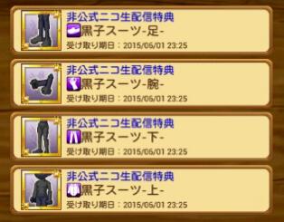 20160926215500